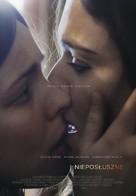 Disobedience - Polish Movie Poster (xs thumbnail)