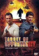 Target of Opportunity - Greek DVD cover (xs thumbnail)