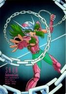 """Saint Seiya"" - poster (xs thumbnail)"