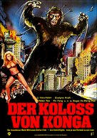 Xing xing wang - German Movie Poster (xs thumbnail)