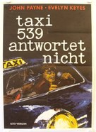 99 River Street - German Movie Poster (xs thumbnail)