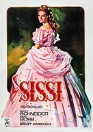 Sissi - Spanish Movie Poster (xs thumbnail)