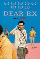 Dear Ex - Movie Poster (xs thumbnail)