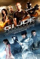 G.I. Joe: Retaliation - Brazilian Movie Poster (xs thumbnail)