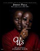 Us - British Movie Poster (xs thumbnail)