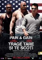 Pain & Gain - Romanian Movie Poster (xs thumbnail)