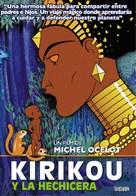 Kirikou et la sorcière - Argentinian DVD cover (xs thumbnail)