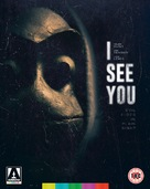 I See You - British Movie Cover (xs thumbnail)