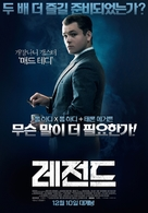 Legend - South Korean Movie Poster (xs thumbnail)