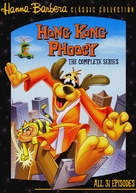 """Hong Kong Phooey"" - Movie Cover (xs thumbnail)"