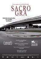 Sacro GRA - Spanish Movie Poster (xs thumbnail)
