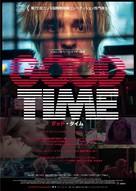 Good Time - Japanese Movie Poster (xs thumbnail)