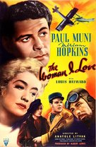 The Woman I Love - Movie Poster (xs thumbnail)