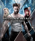 The Wolverine - Brazilian Blu-Ray cover (xs thumbnail)