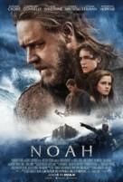 Noah - Italian Movie Poster (xs thumbnail)