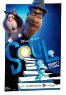 Soul - Belgian Movie Poster (xs thumbnail)
