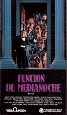 Waxwork - Argentinian Movie Cover (xs thumbnail)