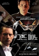 Grand Piano - South Korean Movie Poster (xs thumbnail)