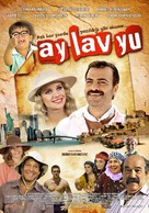 Ay Lav Yu - Turkish Movie Poster (xs thumbnail)