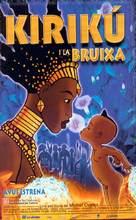 Kirikou et la sorcière - Spanish Movie Poster (xs thumbnail)