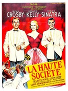 High Society - French Movie Poster (xs thumbnail)