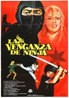 Revenge Of The Ninja - Spanish Movie Poster (xs thumbnail)