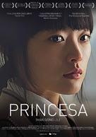 Han Gong-ju - Spanish Movie Poster (xs thumbnail)