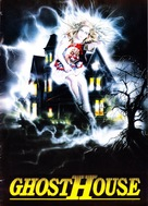 La casa 3 - Ghosthouse - French DVD cover (xs thumbnail)
