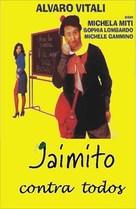 Pierino contro tutti - Spanish Movie Poster (xs thumbnail)