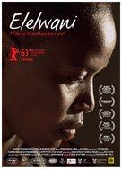 Elelwani - Movie Poster (xs thumbnail)