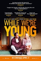 While We're Young - British Movie Poster (xs thumbnail)