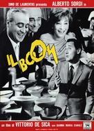 Boom, Il - Italian Theatrical poster (xs thumbnail)