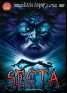 La setta - Spanish Movie Cover (xs thumbnail)