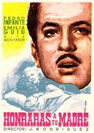 Angelitos negros - Mexican Movie Poster (xs thumbnail)