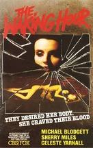 The Velvet Vampire - Movie Cover (xs thumbnail)