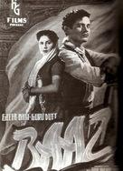 Baaz - Indian Movie Poster (xs thumbnail)