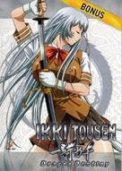 """Ikki tôsen: Dragon destiny"" - German Movie Poster (xs thumbnail)"