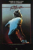 Footloose - French Movie Poster (xs thumbnail)