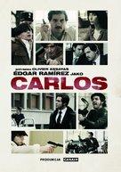 Carlos - Polish Movie Poster (xs thumbnail)