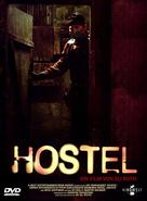 Hostel - German DVD cover (xs thumbnail)