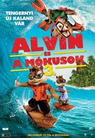 Alvin and the Chipmunks: Chipwrecked - Hungarian Movie Poster (xs thumbnail)
