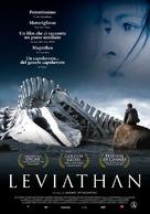 Leviathan - Italian Movie Poster (xs thumbnail)