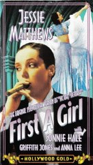 First a Girl - VHS cover (xs thumbnail)