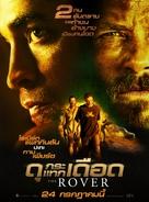 The Rover - Thai Movie Poster (xs thumbnail)