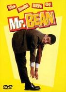 """""""Mr. Bean"""" - Movie Cover (xs thumbnail)"""