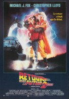 Back to the Future Part II - French Movie Poster (xs thumbnail)