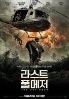 The Last Full Measure - South Korean Movie Poster (xs thumbnail)