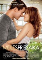 The Vow - Lithuanian Movie Poster (xs thumbnail)