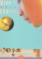 Viva Erotica - Japanese Movie Poster (xs thumbnail)