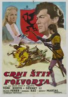 The Black Shield of Falworth - Yugoslav Movie Poster (xs thumbnail)